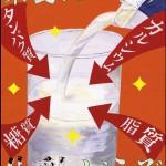 最優秀賞 冨田 理佳子 藤枝市立青島北中学校