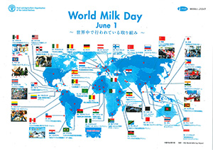 world-milk-day-(1)