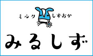mirusizu_banner_03