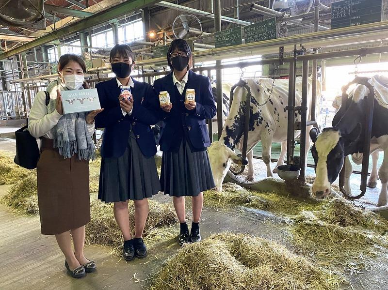 高校 田方 農業